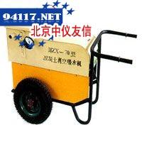 HQF-12/18型混凝土切缝机
