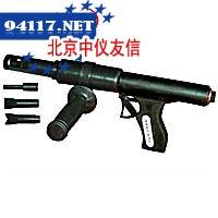 HSQ强力毁锁枪