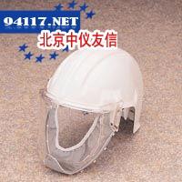 HT-701白色头盔