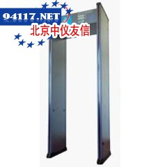 HTSW-AB通过式金属探测门
