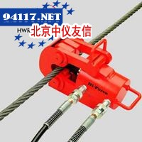 HWRC系列双作用线缆切断器