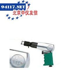 JAH-6832-190MM气动锤