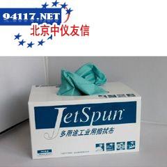 JetSpun®多用途擦拭布
