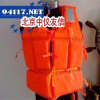 工作救生衣B规格型号DY86-3