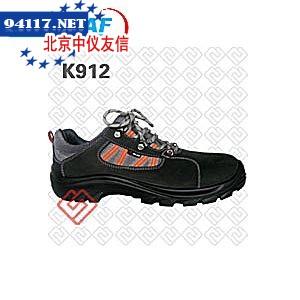 K912户外运动安全鞋