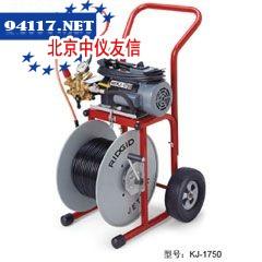 KJ-1750型电动式高压清洗机