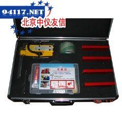 KJ-9磁压快速堵漏工具