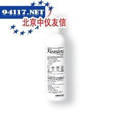 KL463镜片清洁液