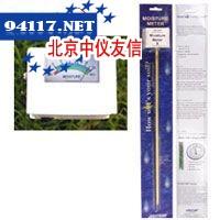 LFF型冷库专用风机