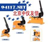 MS125/150/300手动剪板机