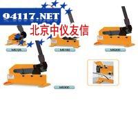 MS300手动剪板机