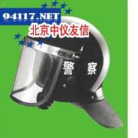 PC全防防暴盔