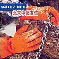 PolarGrip23-700防冻防护手套