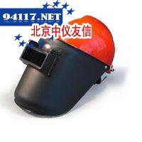 PT电焊面屏(帽戴式)