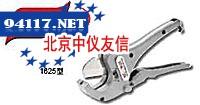RC-1625/RC-2375型棘轮式塑料管专业割刀