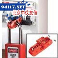 S2391-微型断路器停工装置