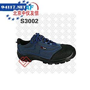S3002防静电安全鞋