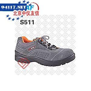 S511户外运动安全鞋