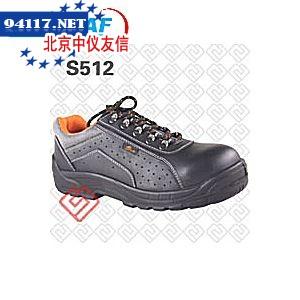 S512户外运动安全鞋