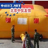 SAF-1救生气垫