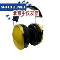 SH-2防护耳罩