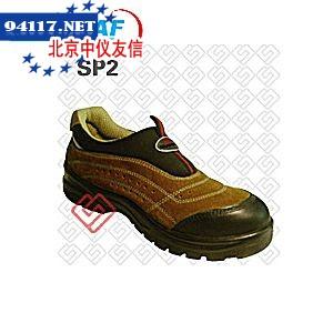 SP2户外运动安全鞋