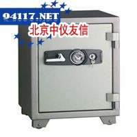 G1-120机械密码锁保险箱350×290×230mm,10kg