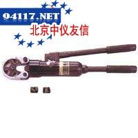 TP-150D油压端子压接工具