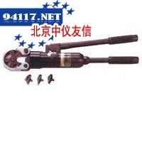 TP-210油压端子压接工具