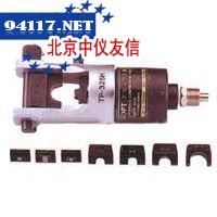 TP-325H油压端子压接工具