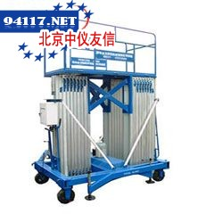 TY-GKC11A铝合金液压升降平台