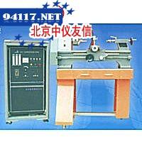 TY50/30微束等离子焊接系统