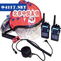 WTK系列盔式无线通信系统