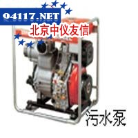 YDP20E--YDP30E污水泵