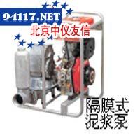 YDP20E--YDP30E隔膜式泥浆泵
