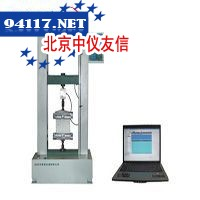 YG029电子土工布综合试验机(1T)