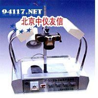 UVT-75ASP/Spectroline紫外透射仪附件 紫外滤色片保护