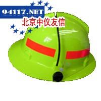 ZR--A001消防头盔