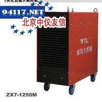 ZX71250M逆变式手弧焊机
