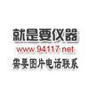 MFR-SRCOKIMFR-SRC焊接与返修系统