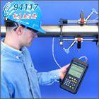 PT878GC便携式超声波气体流量计