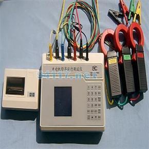 ZYDJYC电动机经济运行测试仪