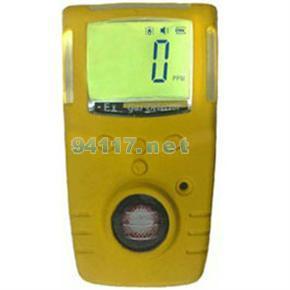 PG210便携式H2S检测报警仪
