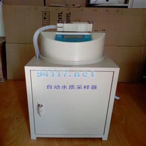 TN-S深水采样器TN-S深水采样器
