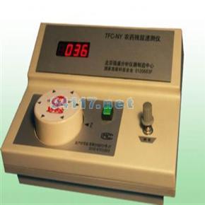 NY-I型农药残留速测仪