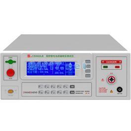 CS9922LB程控锂电池绝缘耐压测试仪