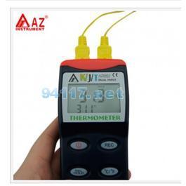 台湾衡欣AZ8852高精度数字温度计(双路输出)
