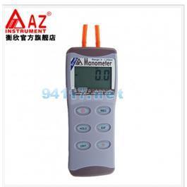 台湾衡欣AZ82100数字压力表