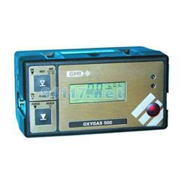 Oxygas 500可燃气体检测仪